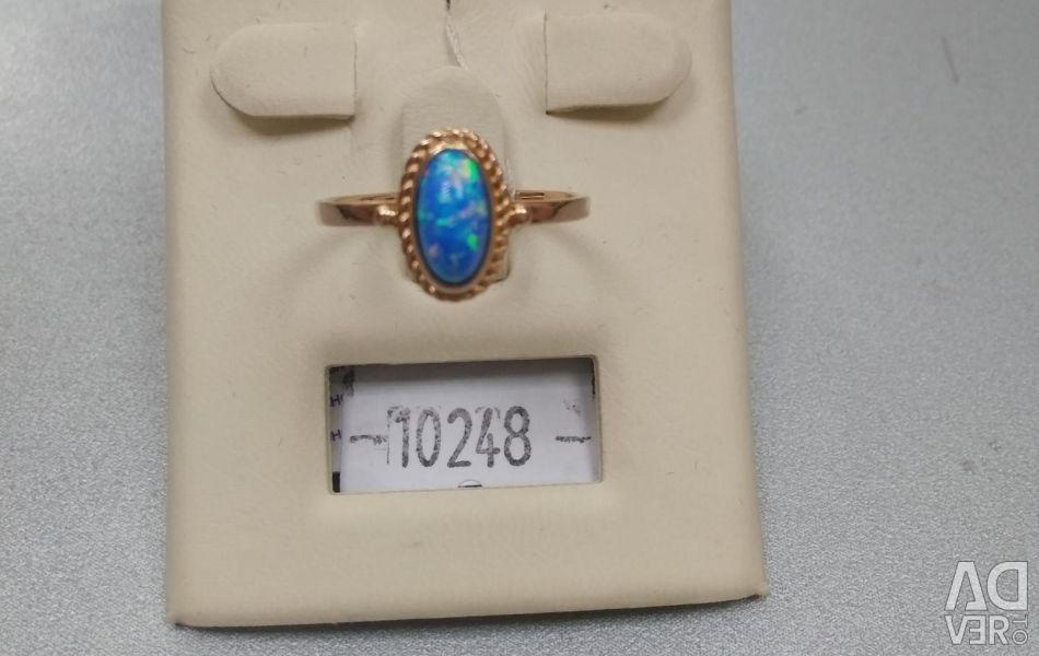 Ring 585