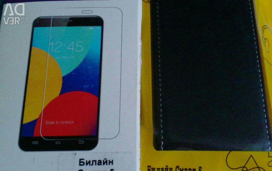 New kit on Beeline Smart 5.