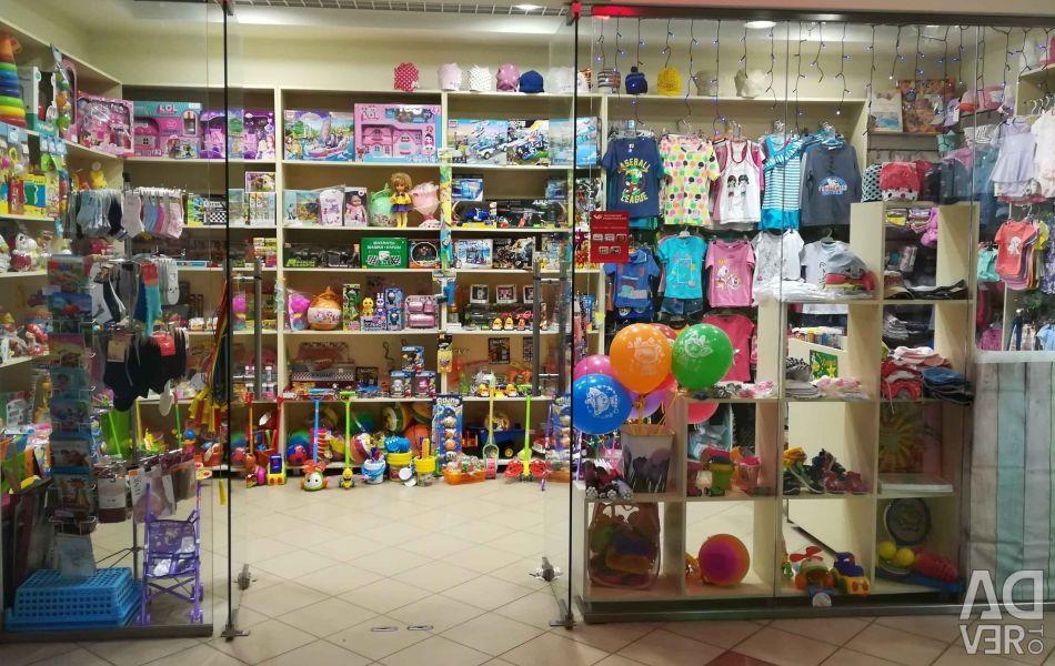 Готовый бизнес: игрушки, детская одежда
