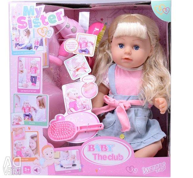 Νέες. Sweet Sister διαδραστική κούκλα 43 εκ