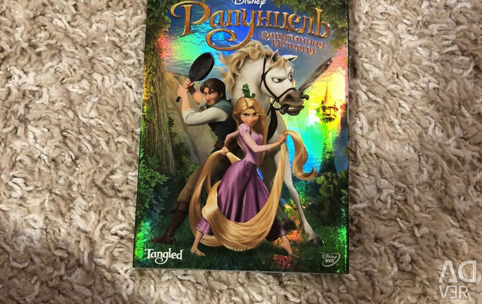Disc Rapunzel