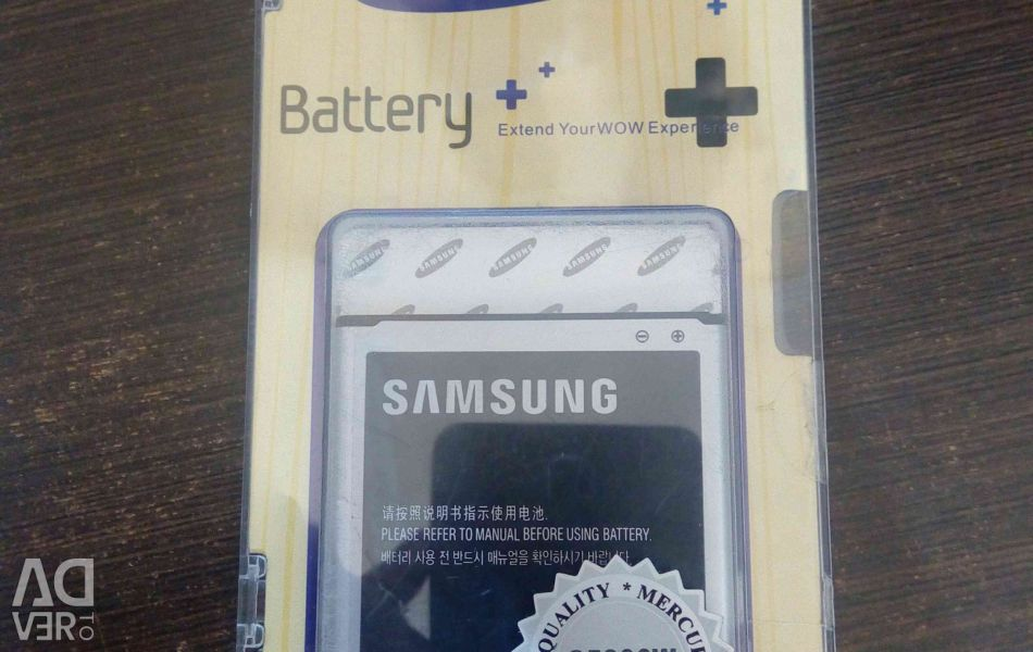 Samsung G 5306W battery