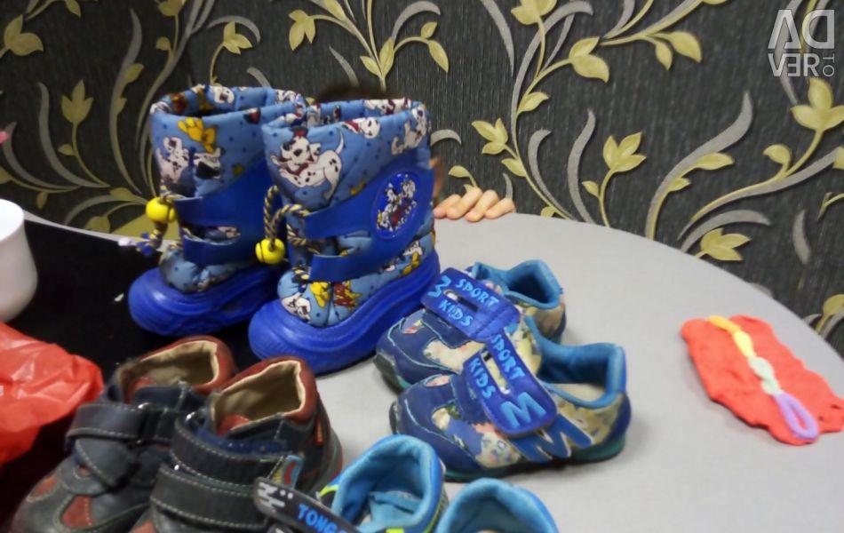 Παπούτσια για όλη την τιμή. 22-23r
