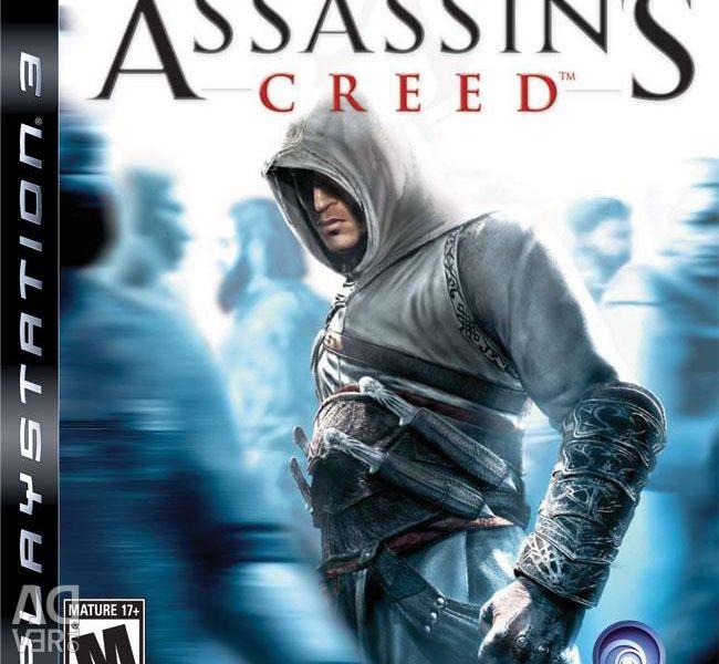 PS3 Games - Assassins creed 1,2,3,4