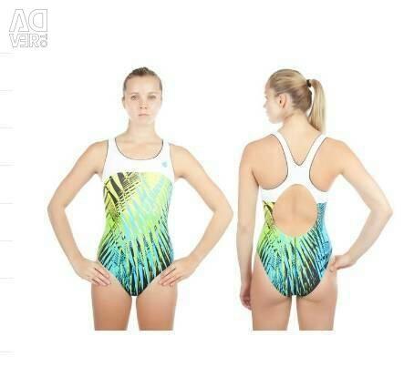 Swimsuit fused.