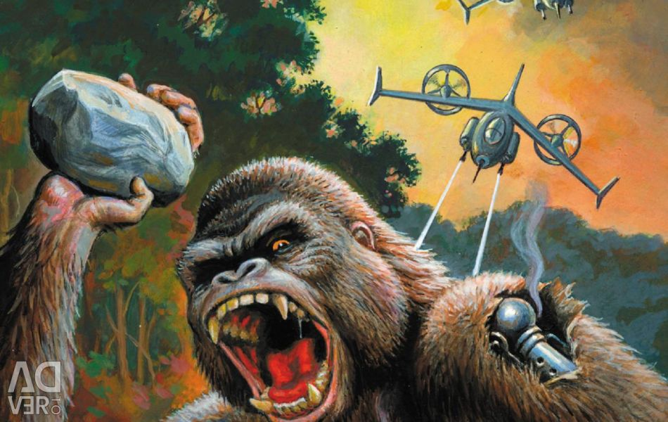 Battle avatar
