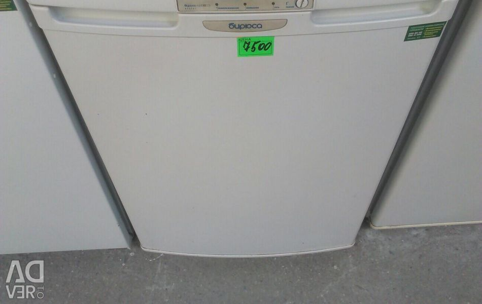 Used freezer Biryusa Warranty 6 months Delivered