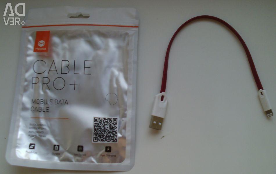Κόκκινο USB (αρσενικό) καλώδιο - Lightning (αρσενικό) για το A