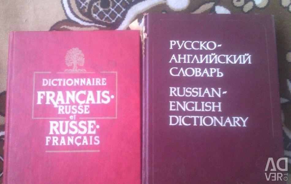 Sözlükleri