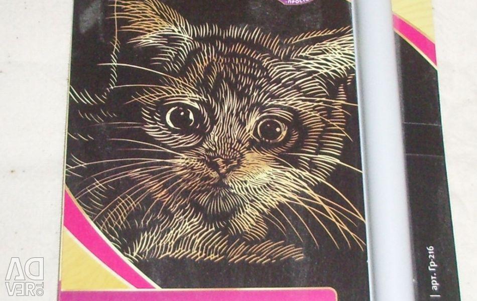 Engraving small CAT Murzik-set for creativity