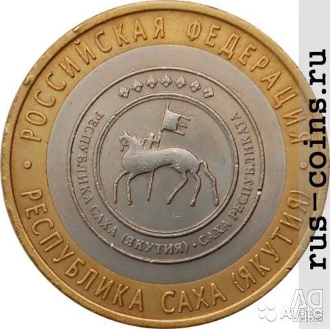 Coin 10 rubles Republic of Sakha-Yakutia 2006