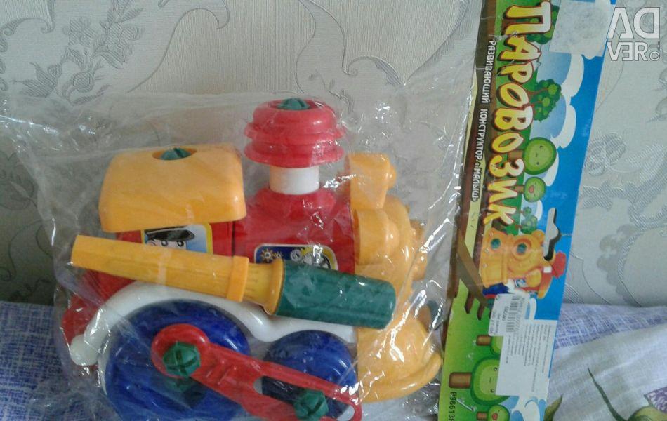 Ατμομηχανή ατμού