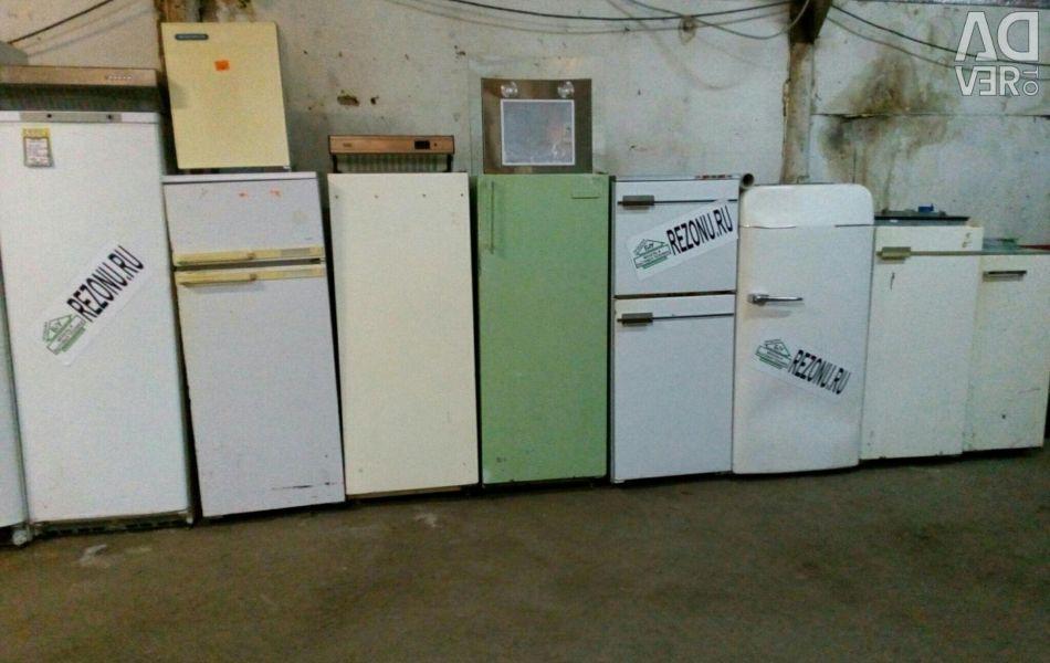 Ψυγείο Bu
