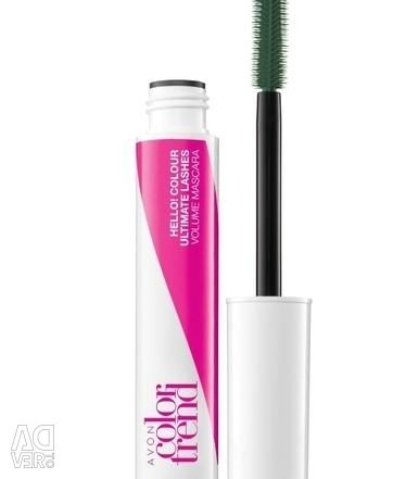 Mascara by Avon