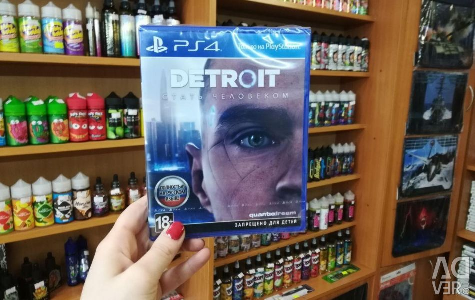 Detroit game: Become a PS4 man