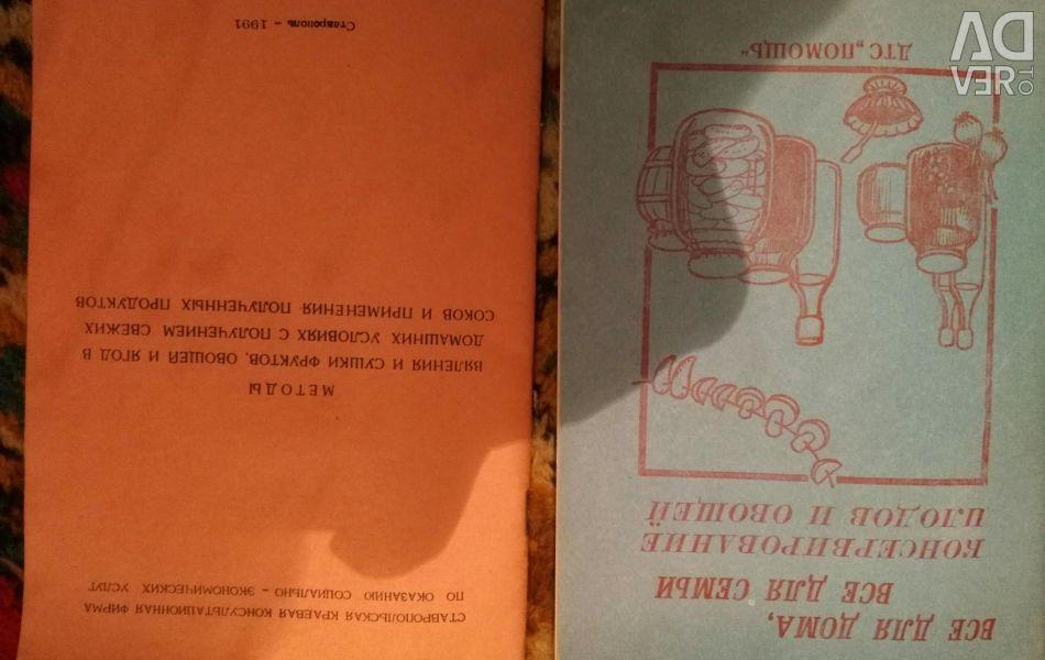 Brochures about canning.