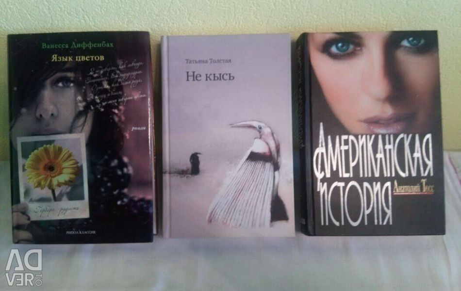 Cărți Dieffenbach, Tolstaya, Tass