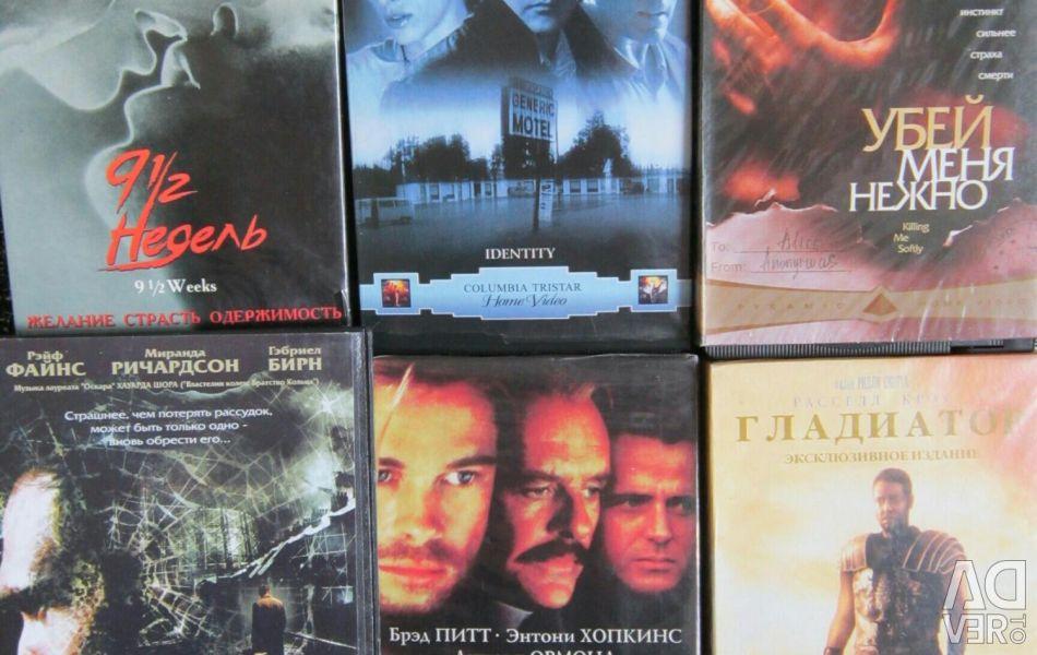 Βιντεοκασέτες λεπτών ταινιών
