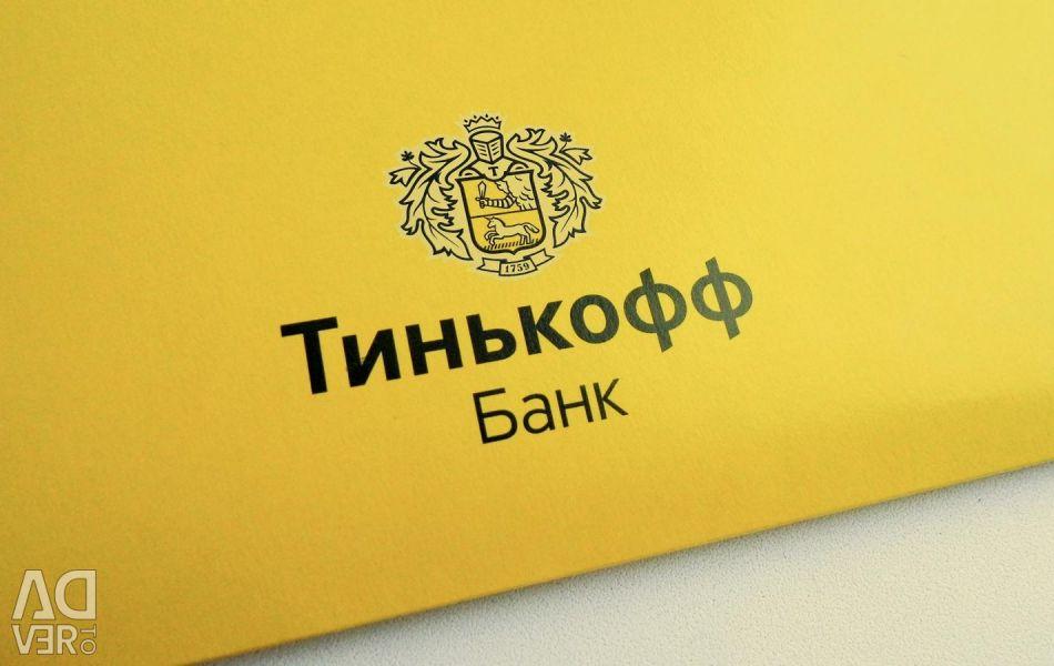 Оператор домашнего колл-центра в крупном банке