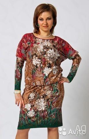 New dress, times. 50-54