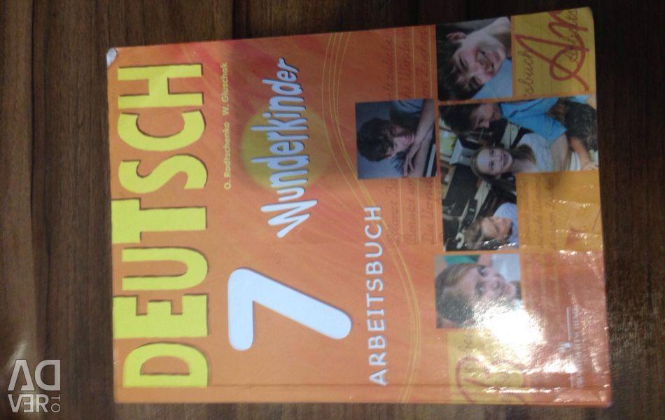 Alman çalışma kitabı