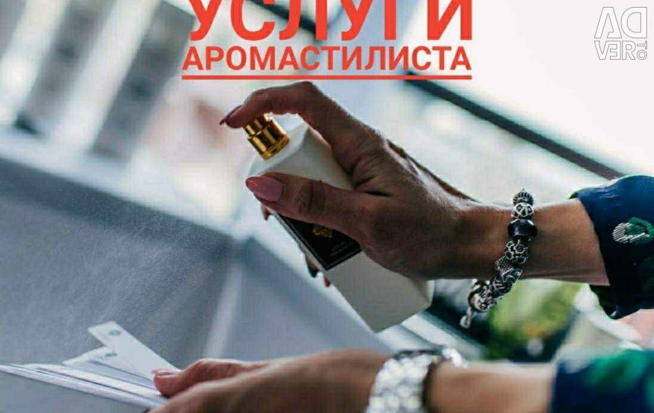 Aromastilist, επιλογή ντουλάπα αρωμάτων