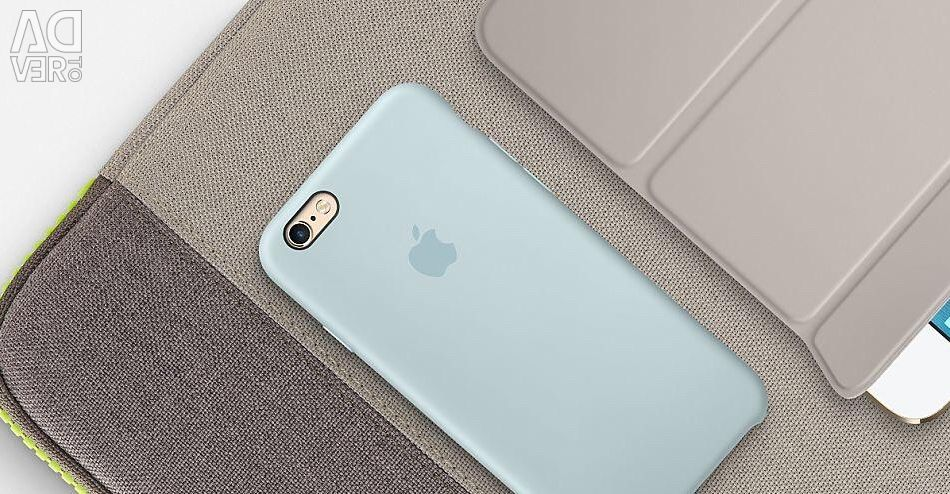 The cover on the iPhone 6s heavenly color