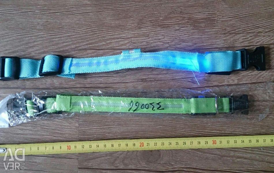 New Glowing Collar
