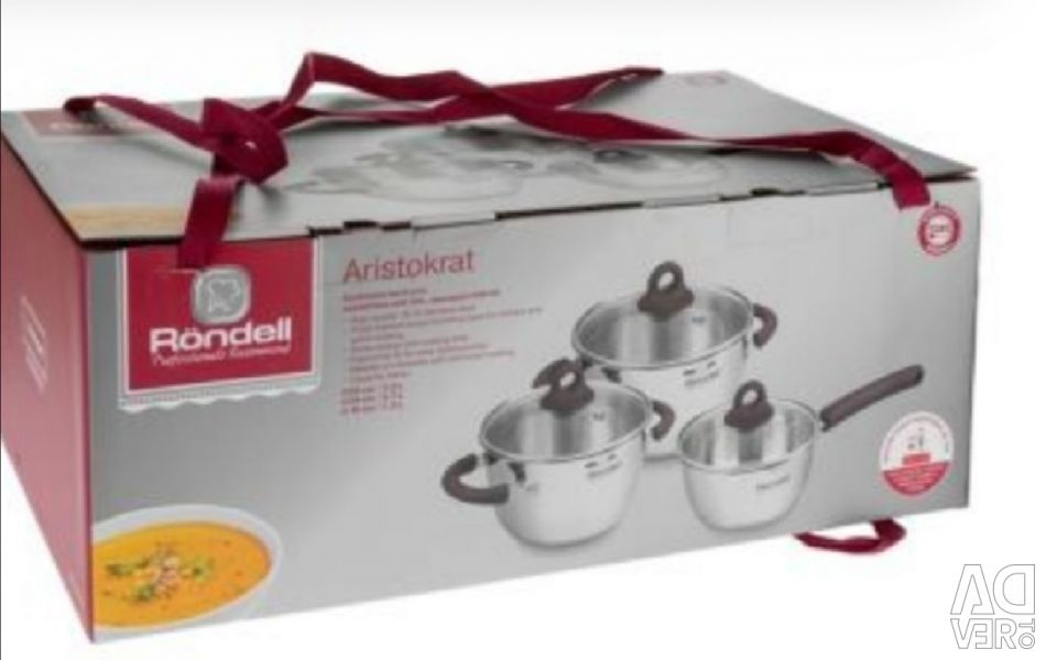 Rondell cookware set new