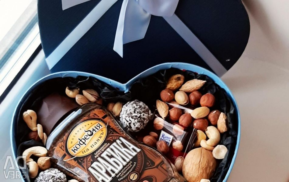Gift box available