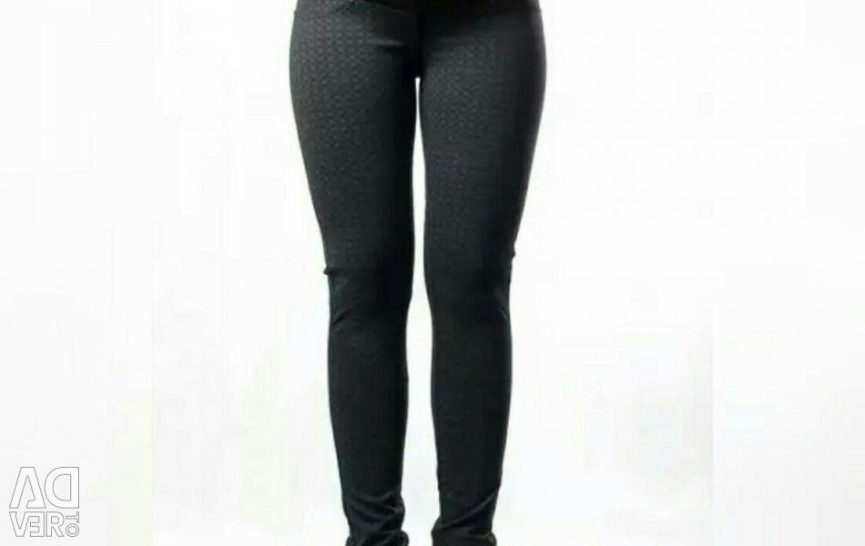 Pantaloni 48r. pentru gravidă