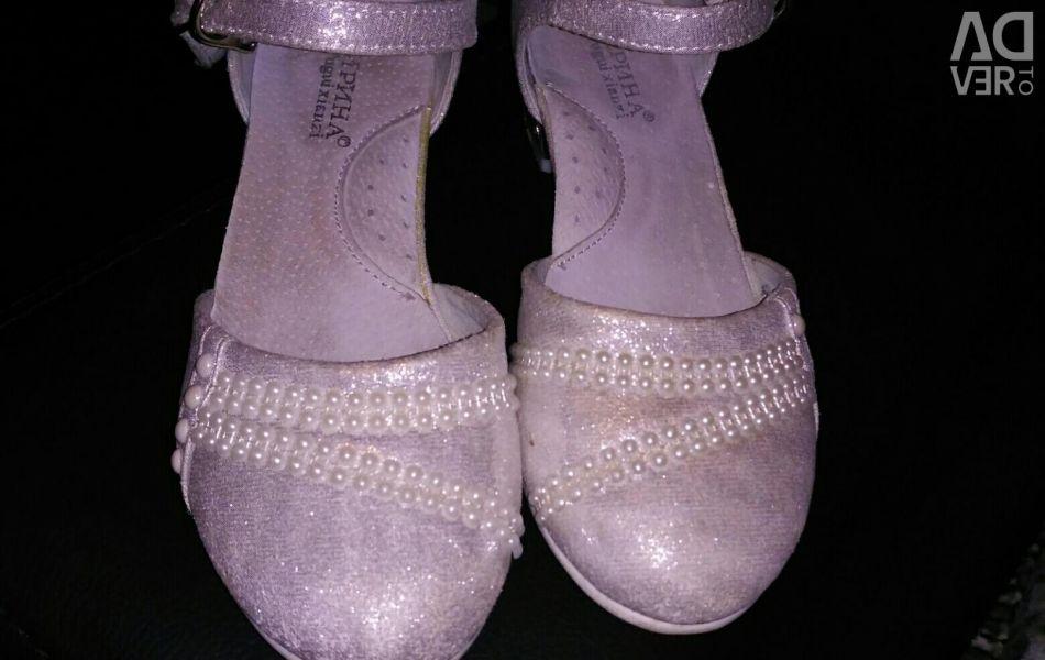 Pantofi cu dimensiunea 30