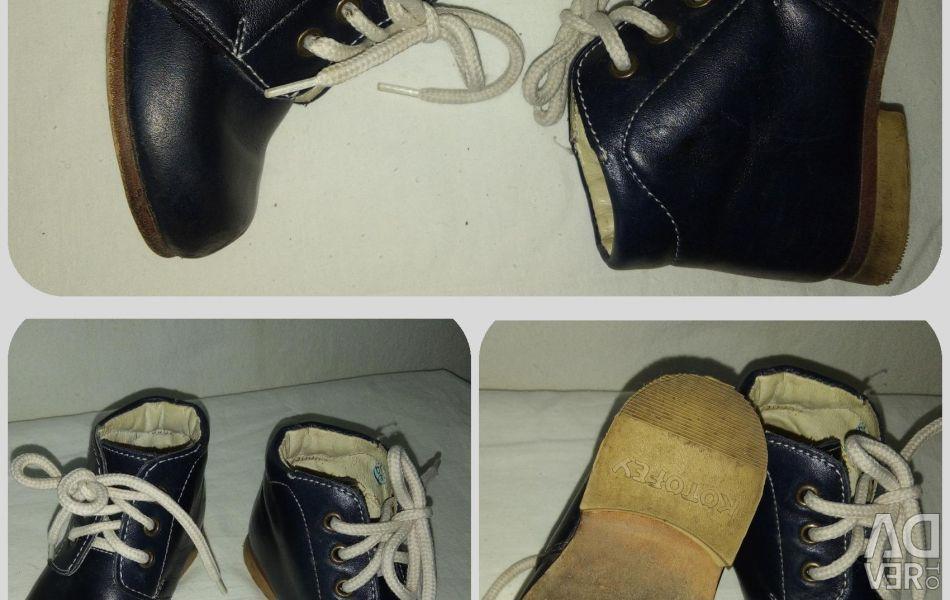 Boots boy skin orthopedist, p.20 - och.hor.sost