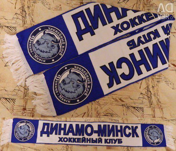 Eşarp HC Dinamo Minsk satış / değişim