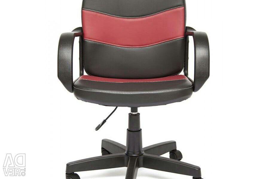 BAGGl καρέκλα