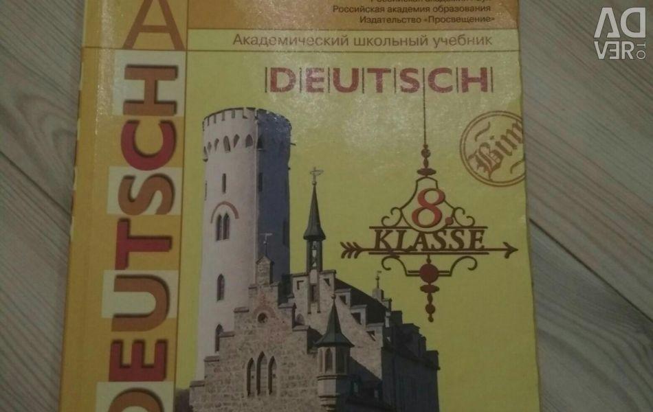 German 8th grade deutsch lehrbuch