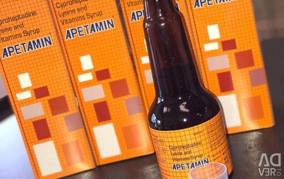 Apetamin syrups and pills for retailers