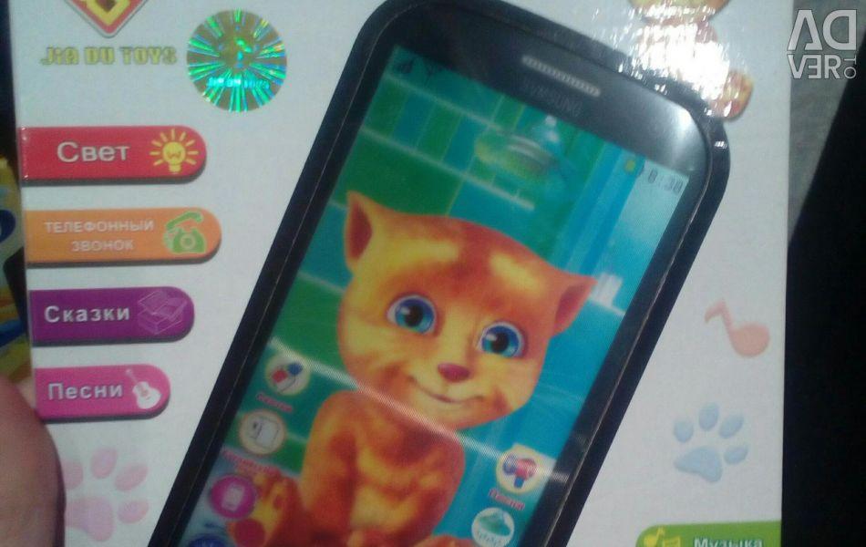 Νέο τηλέφωνο για παιδιά