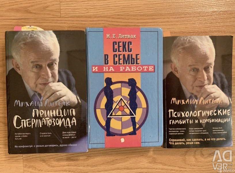 Βιβλία Litvak