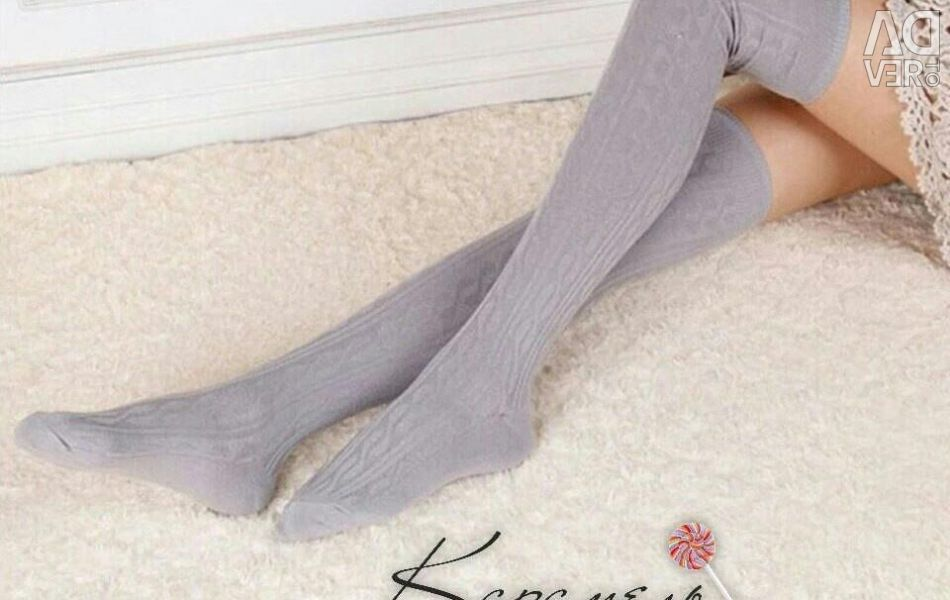 New stockings