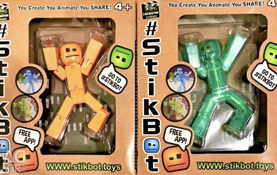 Stikbot (Stikbot)