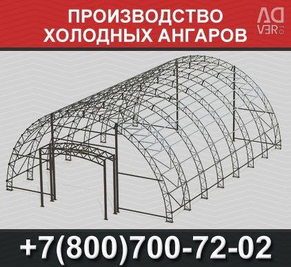 Cold hangar production