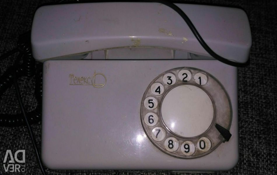 Παλιό τηλέφωνο