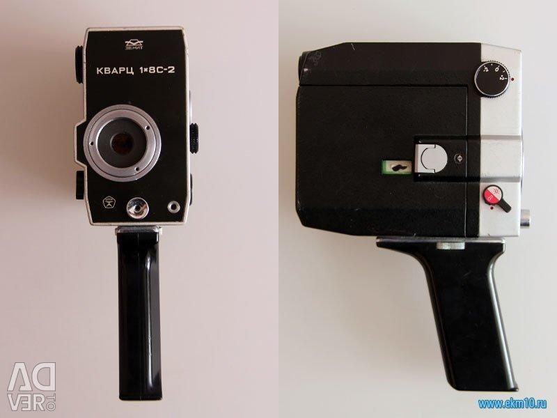 I will sell a video camera Quartz 1 * 8 s-2 Good condition