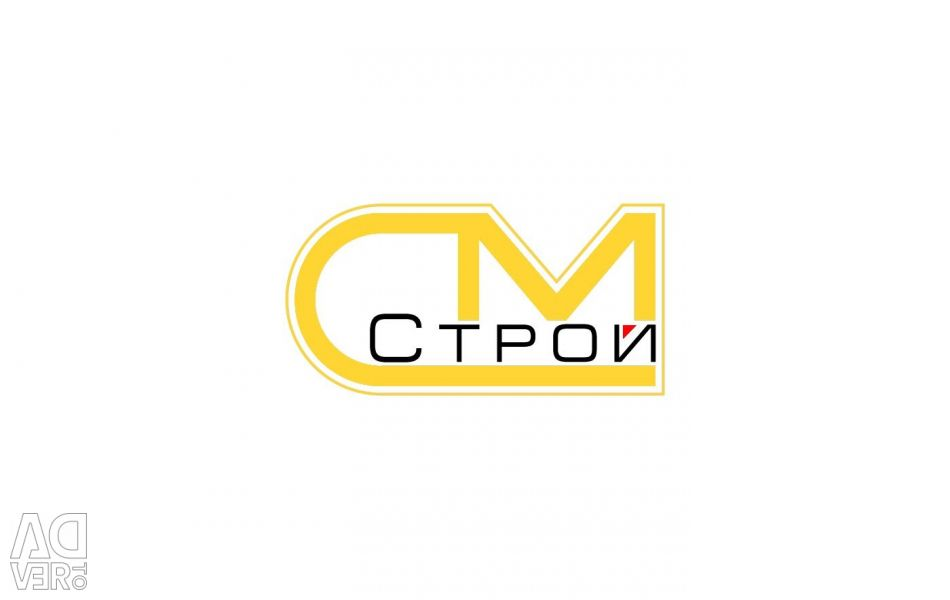 Electrician (watch in Tobolsk)