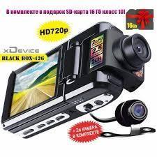 XDevice BlackBox-42G 2.5