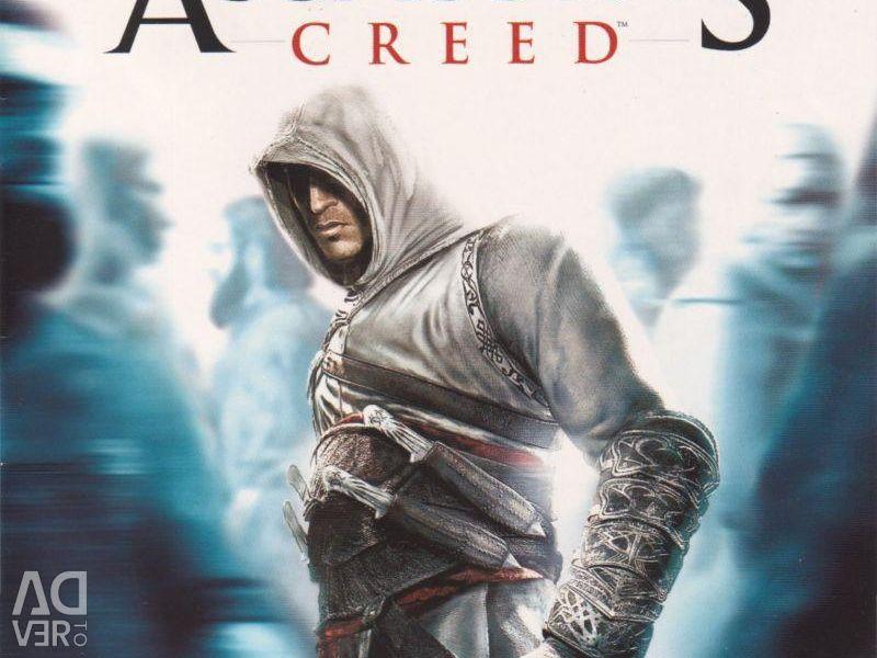 Jocurile Xbox 360 - Asasinii au crezut 1,2,3,4