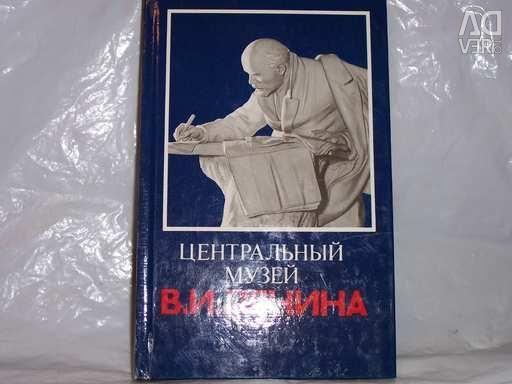 Ο Ν. Λένιν (Βλαντιμίρ Ιλιν) τον Ιμπεριαλισμό ως το Νέο Έτος του 1919