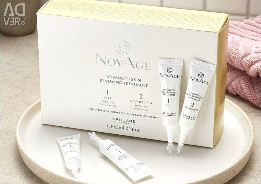 Двухфазный пилинг для обновления кожи NovAge