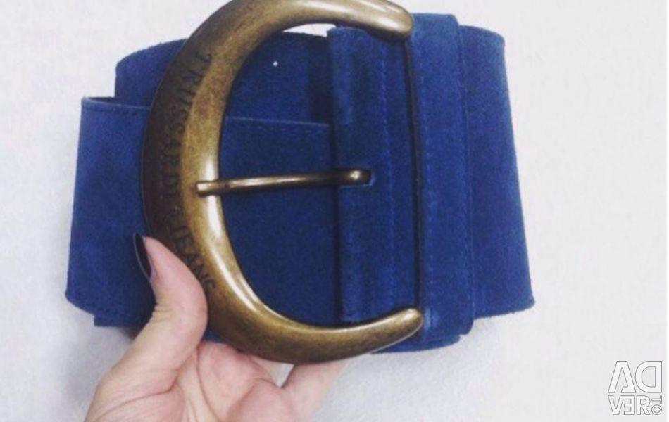 Trussardi original belt